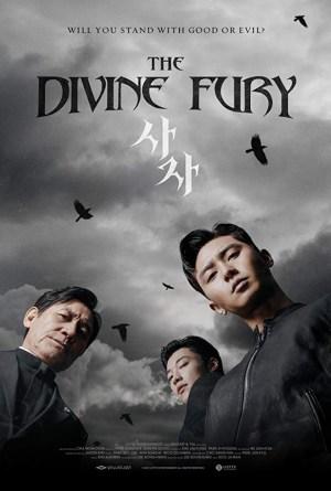 The Divine Fury (2019)